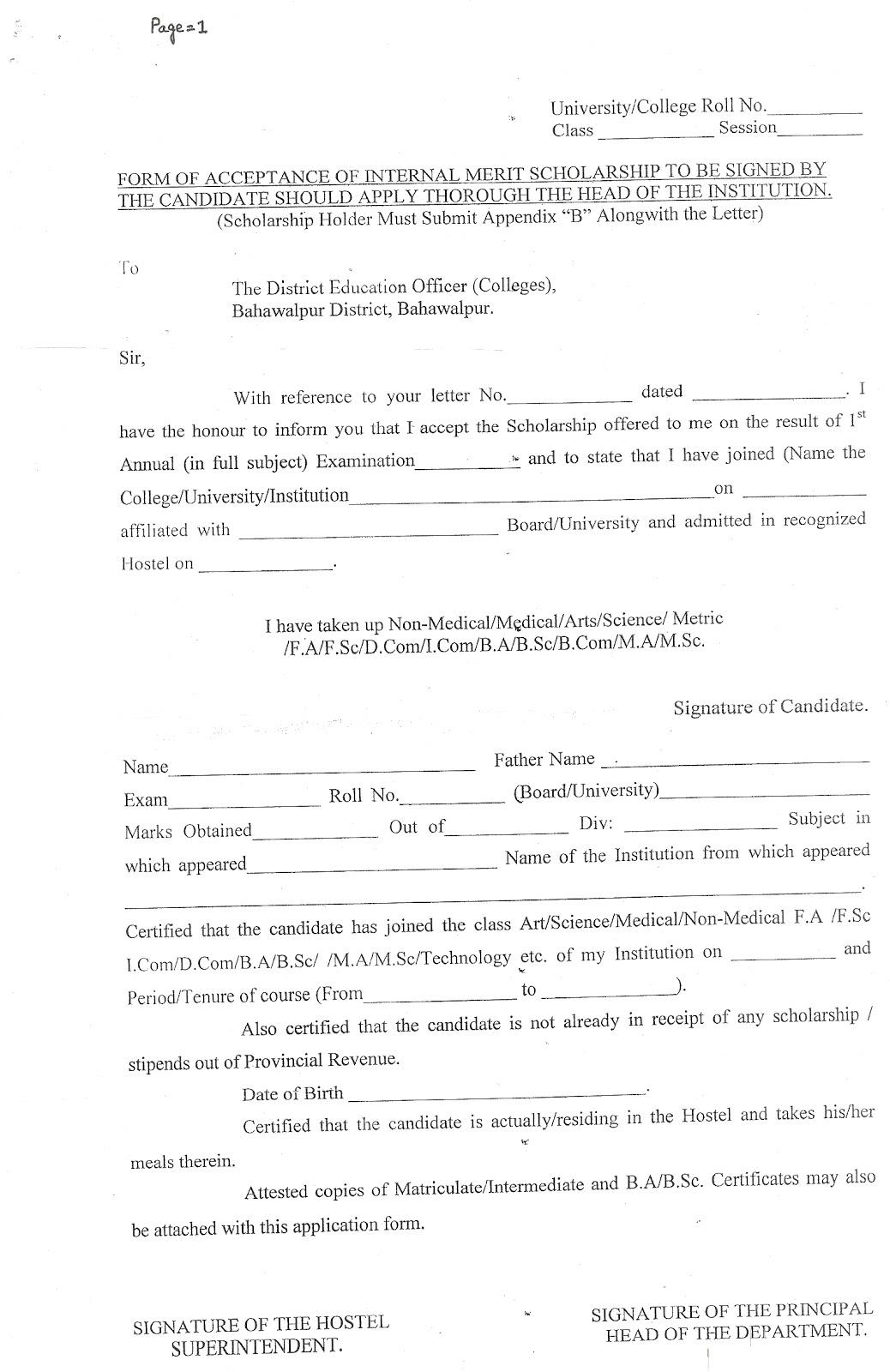 Govt Internal Merit Scholarship Form Govt Degree College For