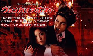 Ver Lista de  capitulos de Vampire Host