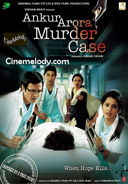 Ankur Arora Murder Case  Hindi Mp3 Songs Free  Download  2013