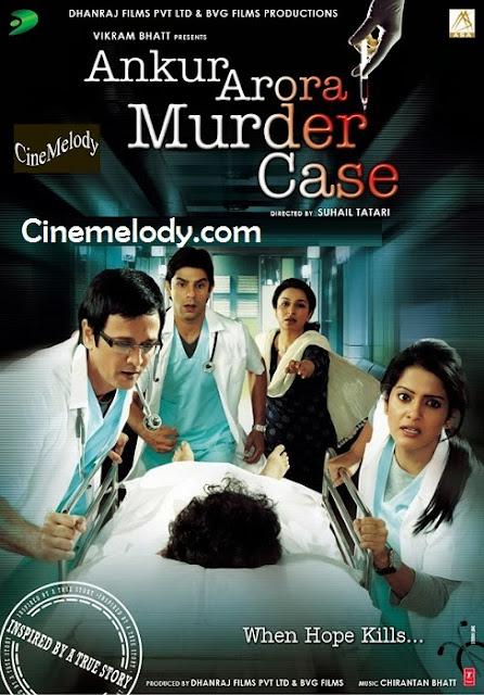 Ankur Arora Murder Case  Hindi Mp3 Songs Free  Download  2013