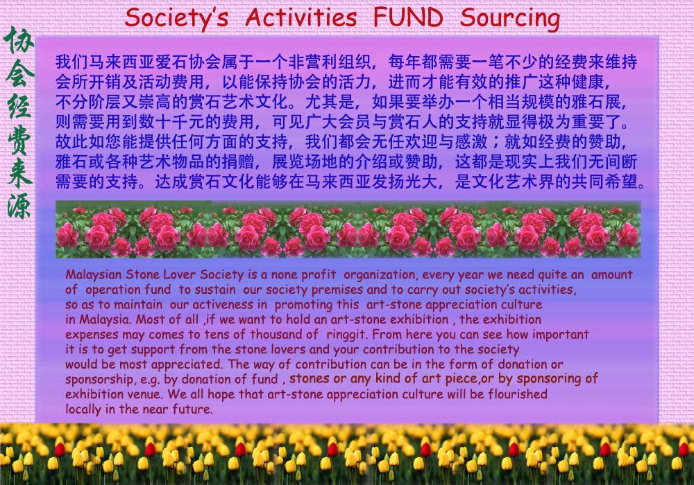 Fund sourcing