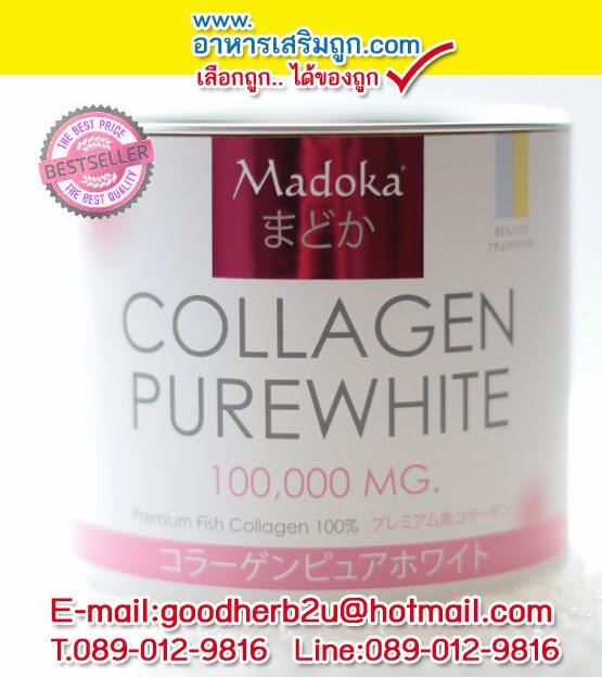 มาโดก้า คอลลาเจน madoka collagen
