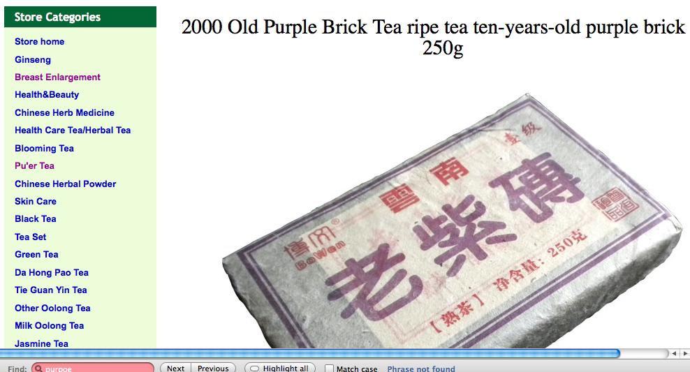 tea closet: Ebay Temptations