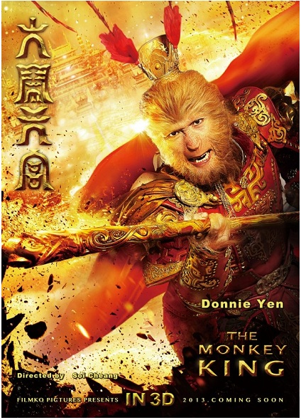 The-Monkey-King-2013-Movie-Poster-600x836.jpg