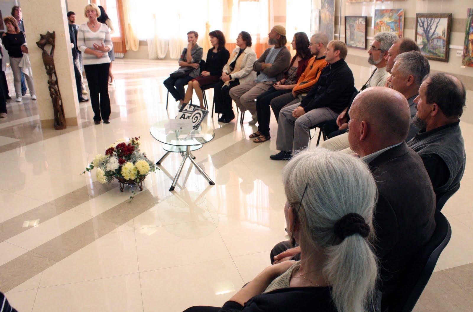 бахчисарайский фонтан презентация