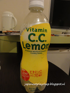 Vitamin C.C. Lemon drink