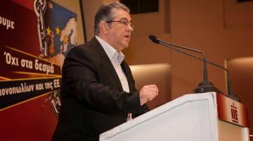 Ο ΓΓ της ΚΕ του ΚΚΕ Δημήτρης Κουτσούμπας στην εκδήλωση των Κ.Ο. Καλλιθέας με θέμα «Οι γυναίκες πολιτικοί πρόσφυγες στο σοσιαλισμό»