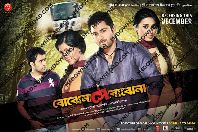 Bojhena Se Bojhena 2012 Kolkata Bengali  HD Full Movie Free Download