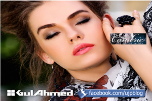 gul-ahmad-cambric-collection-2013-14