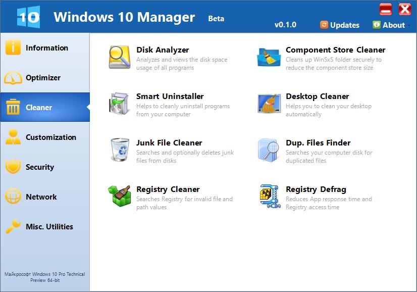Yamicsoft windows 10 manager patch