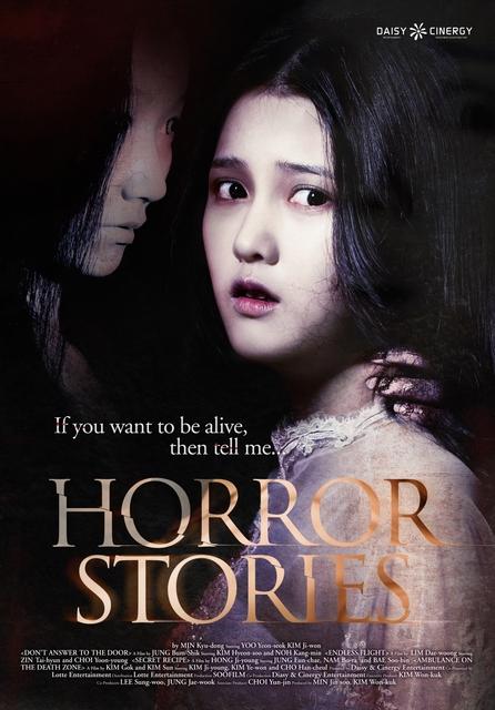 Horror Story 2012