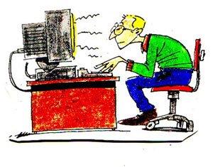 Pr cticas ergon micas en odontolog a definici n de ergonom a for Practica de oficina definicion
