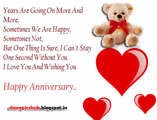 Cute Happy Anniversary SMS For Wife