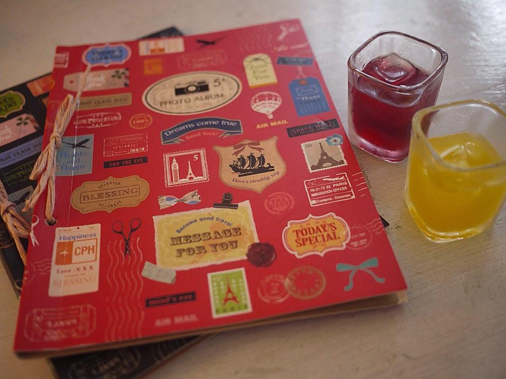 伊莎貝拉風情館 菜單