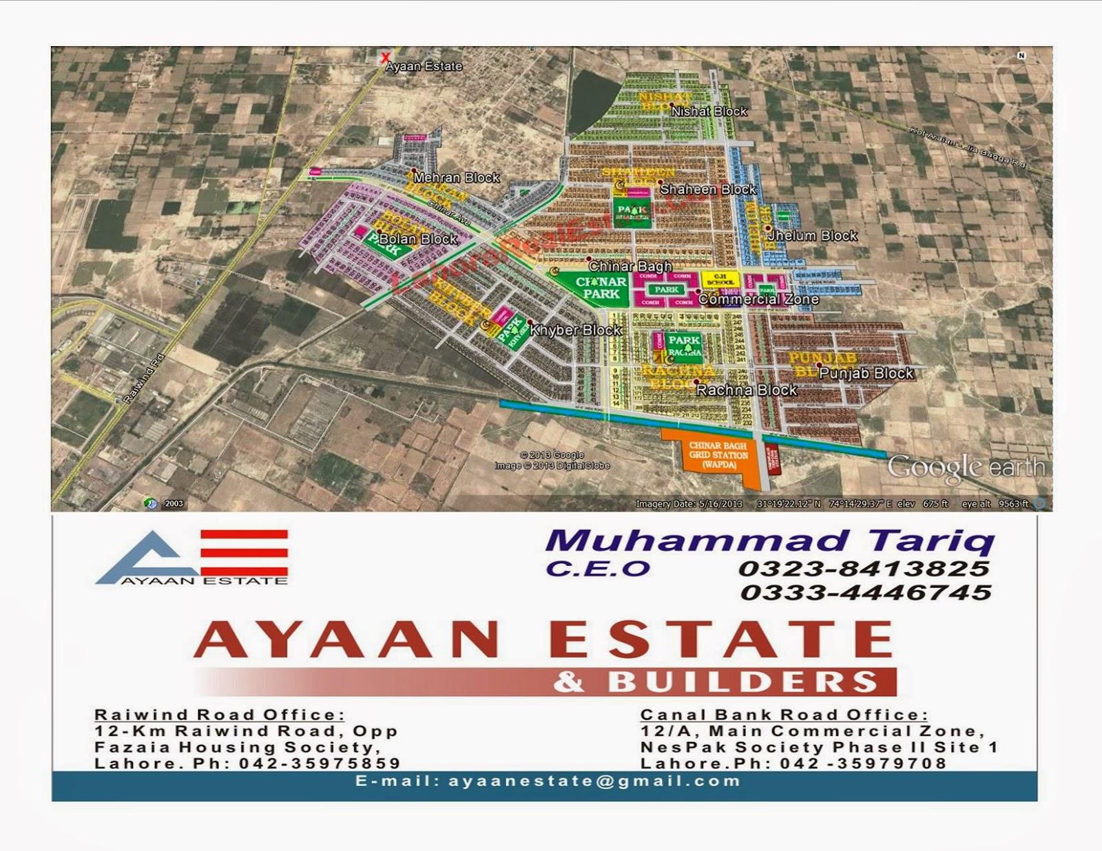 AYAAN ESTATE & BUILDERS: Chinar Bagh Raiwind Road Lahore