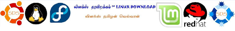 LINUX       DEVELOPMENT | DOWNLOAD