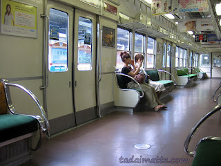Keihan Line train Japan