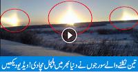 Breaking News: Three Suns Seen in Chine