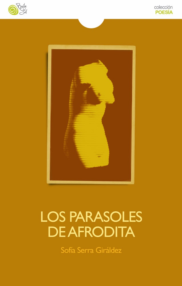 Los parasoles de Afrodita