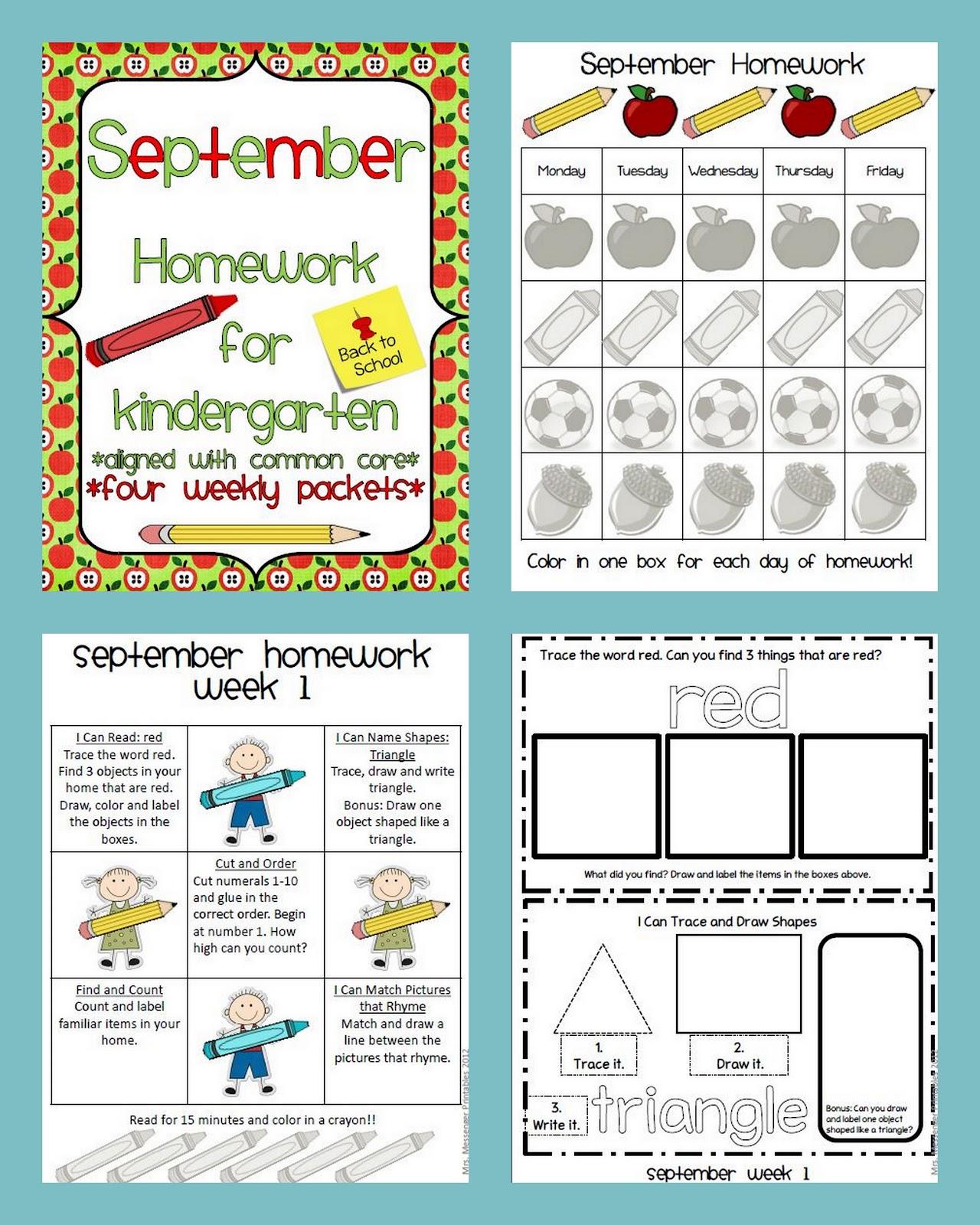2012-08-19Joy of Kindergarten: 2012-08-19