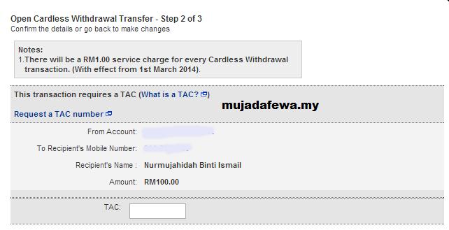 Maybank Cardless Withdrawal, pengeluaran wang tanpa kad ATM oleh Maybank