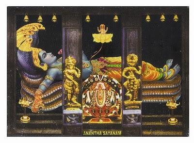 திருவனந்தபுரம் ஸ்ரீ ஸ்ரீ ஸ்ரீ அனந்தபத்மநாப ஸ்வாமி