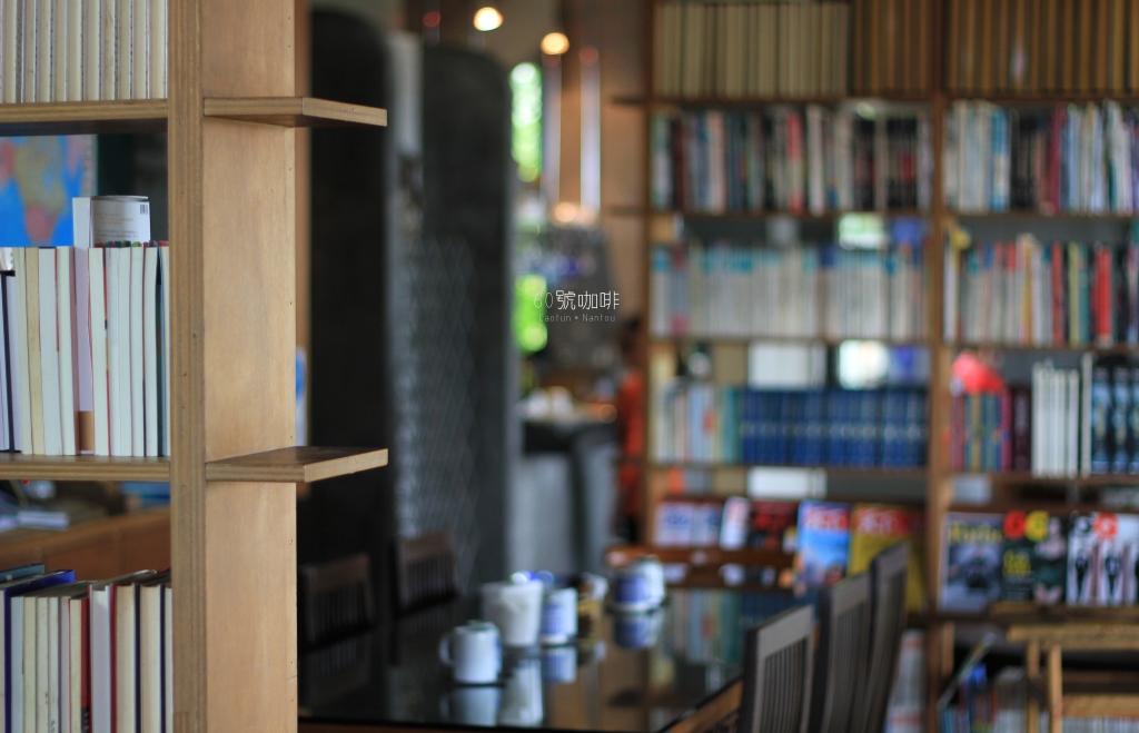 南投草屯咖啡館,60號咖啡館-10