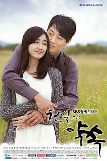 A Thousand Day Promise Korean Drama