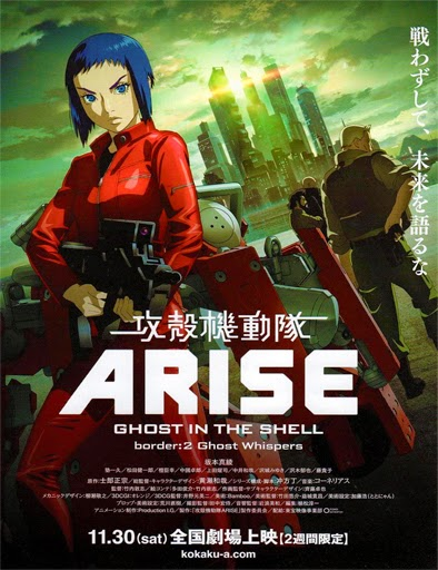 Ver Ghost in the Shell Arise. Border: 2 Ghost Whispers (2013) Online