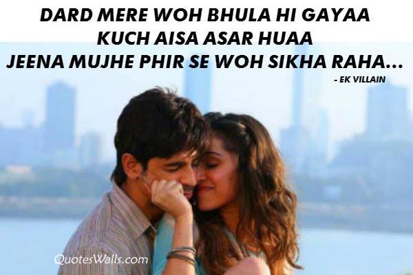 new bollywood shayari in hindi bollywood quotes pictures