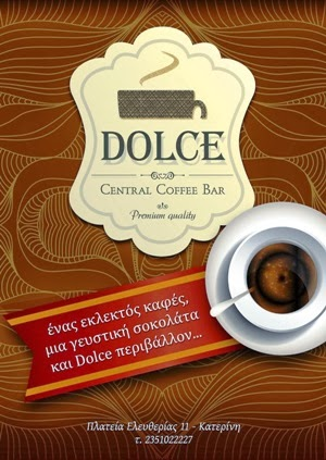 "Central Coffee Bar ""DOLCE"""