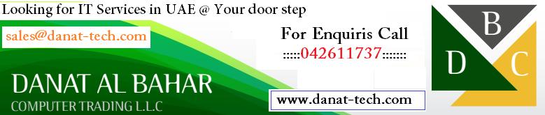 Danat AL BAHAR COMPUTER TRADING LLC
