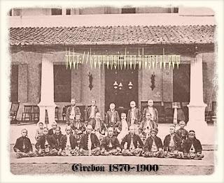 Kuwu Cirebon