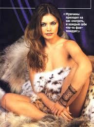 Alina Kabaeva Hot