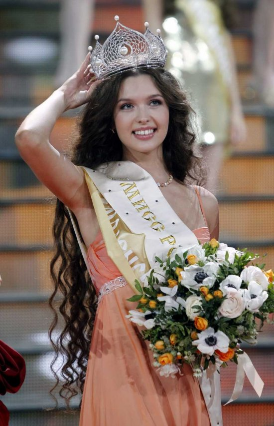 Matagi Mag Beauty Pageants: Elizaveta Golovanova - Miss