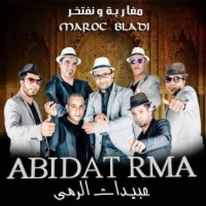 Abidat Rma-Maroc Bladi 2015