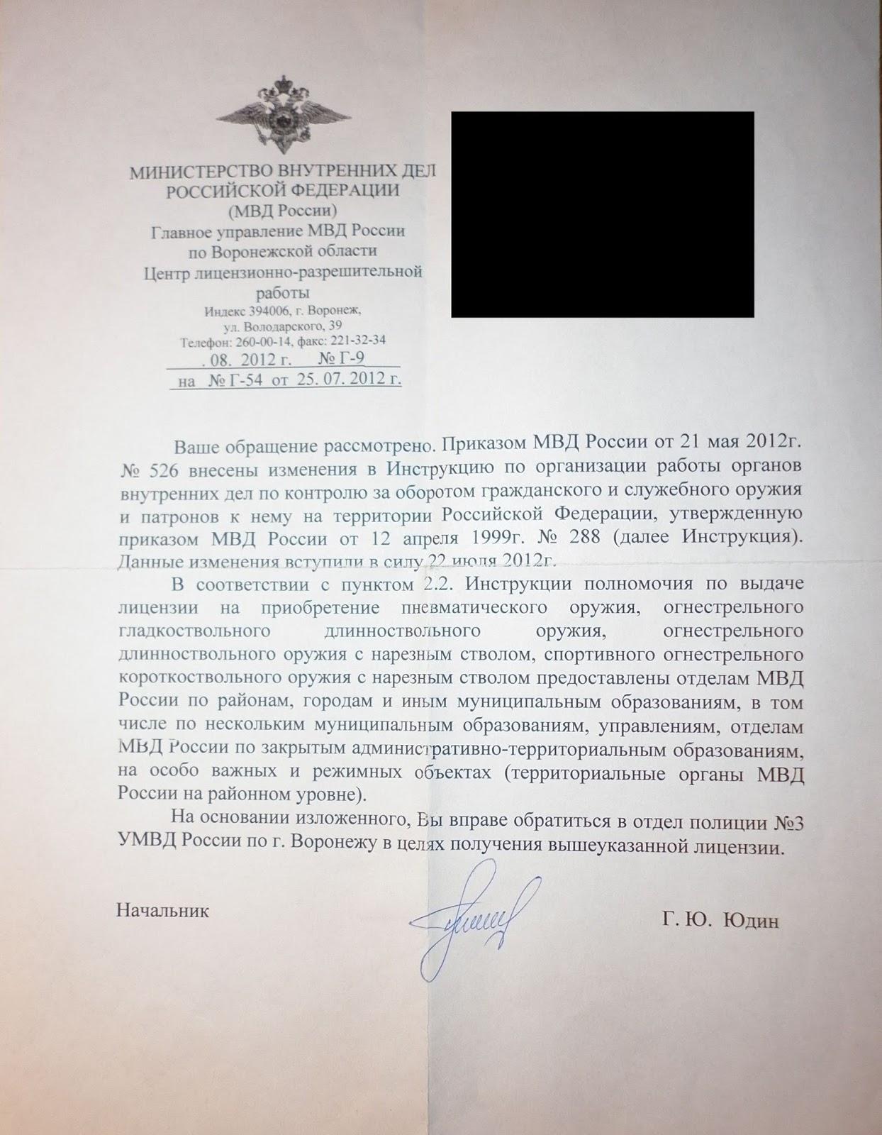 Парни помогите найти приказ мвд россии от 10 года 598, заранее