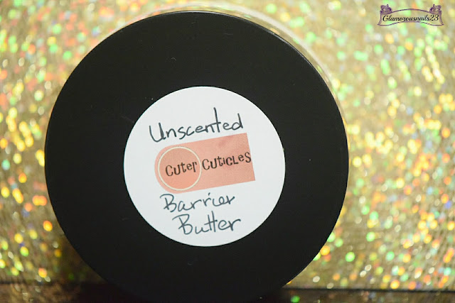 Cuter Cuticles Unscented Barrier Butter