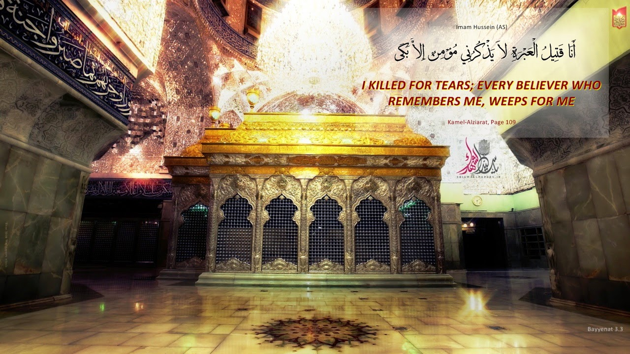 Hadith - Weeping for Imam Hussain