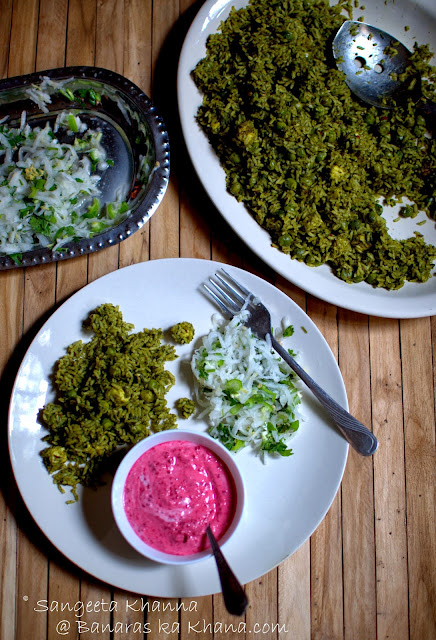 hari tahiri : green rice pilaf with spinach and green peas