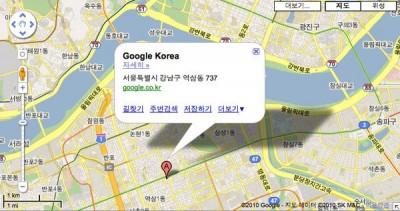 Pemerintah Korsel Enggan Berikan Lisensi Pemetaan Pada Google
