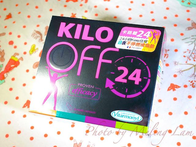kilo off 24 kilo off slimming coffee slimming tea 瘦身 減肥