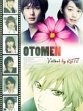 Otomen - オトメン (乙男)