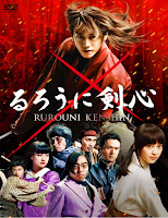 Kenshin, el guerrero samurái (2012) [Latino]