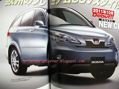 Honda Crv 2012 Spy Pictures. 2012 Honda CRV Rendered