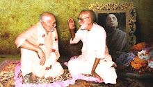 Jay Sri Guru Gouranga