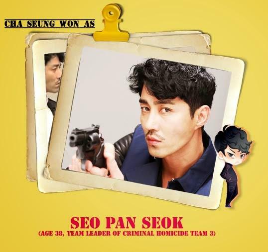 Cha seung won sebagai Seo pan seok