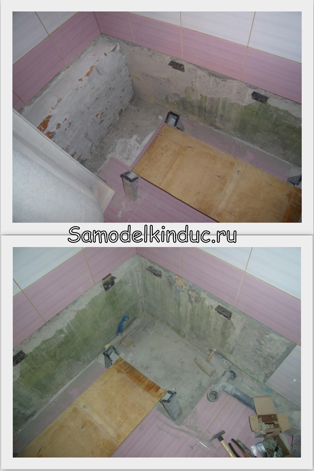 Как установить своими руками чугунную ванну 50