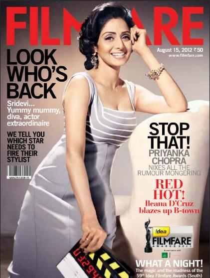 sridevi on the cover of filmfare magazine india august 2012.