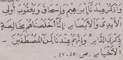 Surat Shood ayat 45 sampai 47